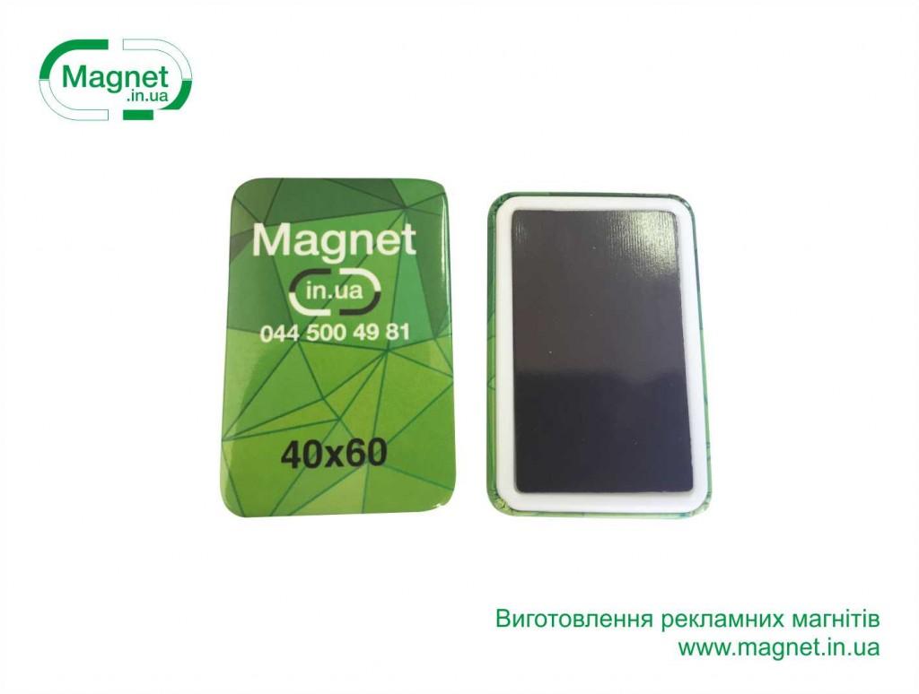 valcovanniy magnit 40-60 magnet.in.ua