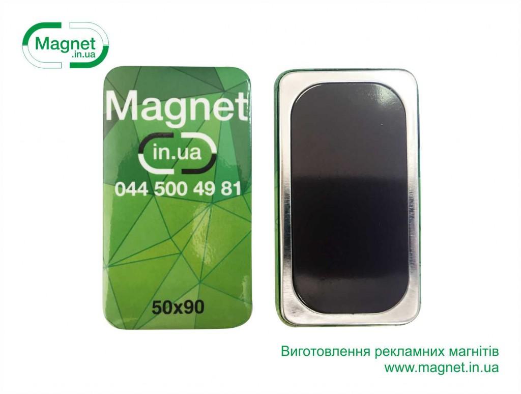 valcovanniy magnit 50_90 magnet.in.ua