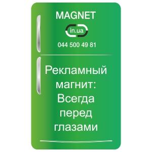 Магниты купить Киев