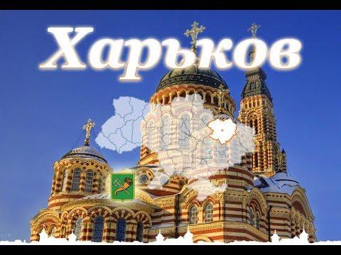 Достопримечательности Харькова на магнитах