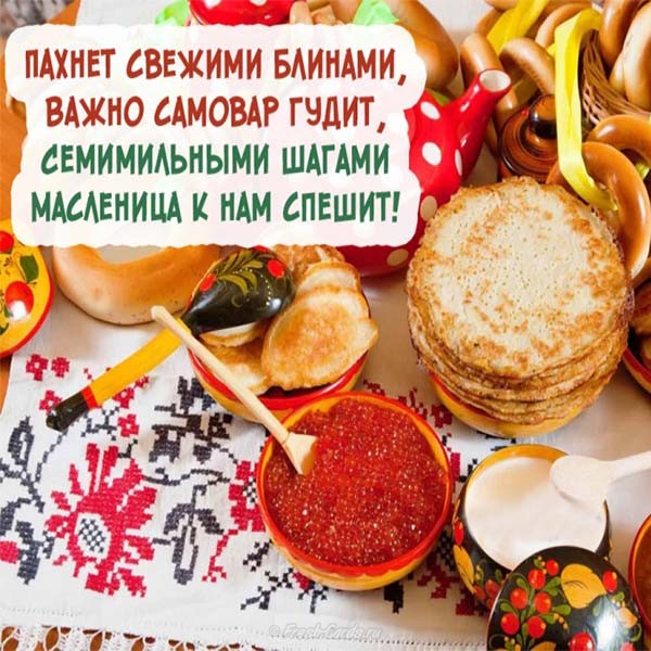 Read more about the article Магніти на масляницю від виробника.
