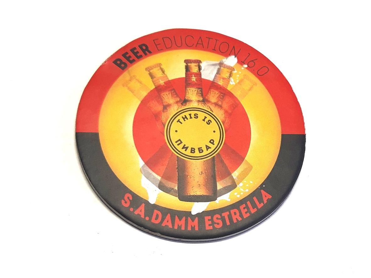 Підставки під пиво