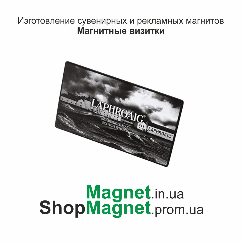 Магнитная фотобумага матовая, рулон