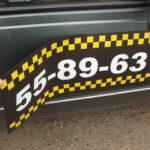 """Набір магнітів на авто """"Служба Таксі"""""""